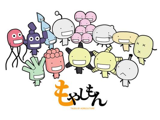 f:id:shirohatakawaki:20170115113746j:plain