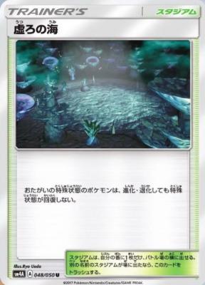 f:id:shirohatakawaki:20170908002208j:plain