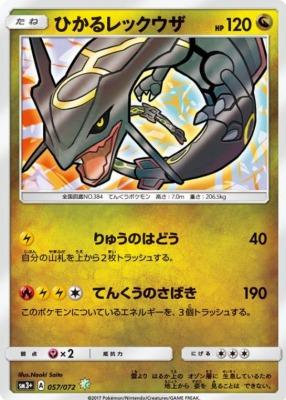 f:id:shirohatakawaki:20170911133855j:plain