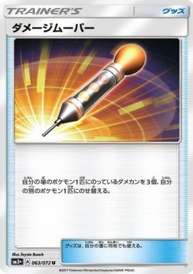 f:id:shirohatakawaki:20170911134345j:plain