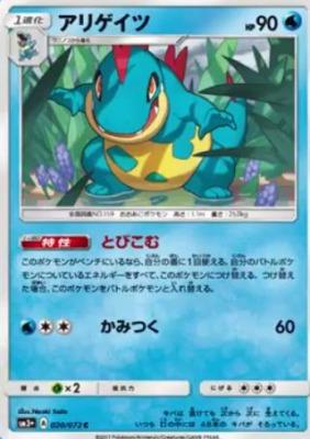f:id:shirohatakawaki:20170911135406j:plain