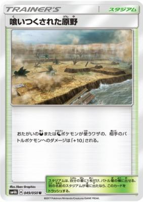 f:id:shirohatakawaki:20170912220640j:plain