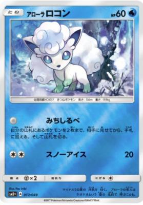 f:id:shirohatakawaki:20170913161241j:plain