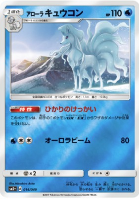f:id:shirohatakawaki:20170913161256j:plain