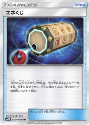 f:id:shirohatakawaki:20170914234154j:plain