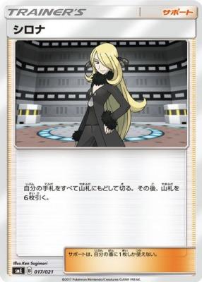 f:id:shirohatakawaki:20171027103224j:plain