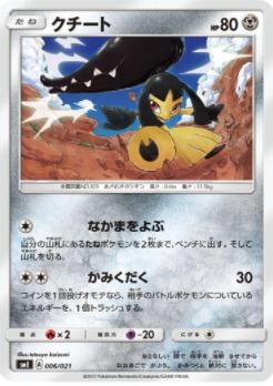 f:id:shirohatakawaki:20171030134605j:plain