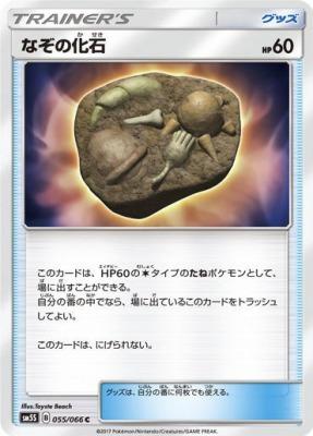 f:id:shirohatakawaki:20171129161144j:plain