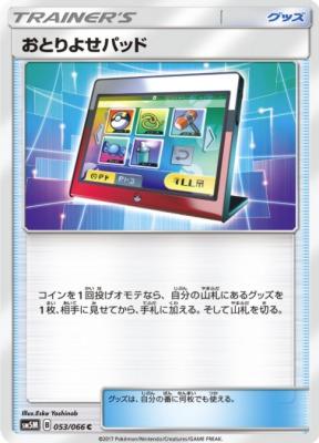 f:id:shirohatakawaki:20171205200255j:plain