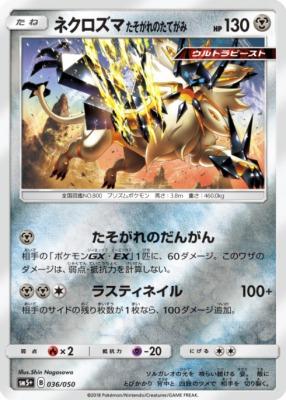 f:id:shirohatakawaki:20171215151552j:plain