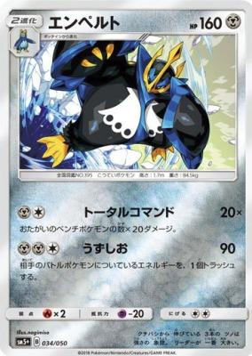 f:id:shirohatakawaki:20180101184945j:plain