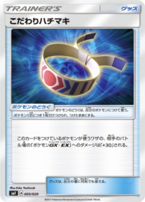 f:id:shirohatakawaki:20180101185435j:plain