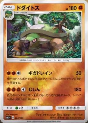 f:id:shirohatakawaki:20180106205455j:plain