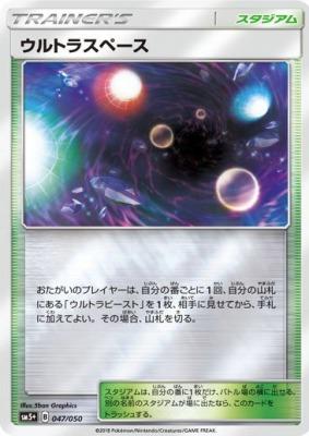 f:id:shirohatakawaki:20180110210546j:plain