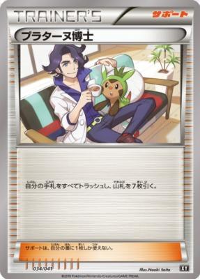 f:id:shirohatakawaki:20180116211300j:plain
