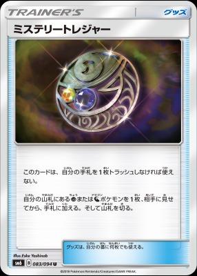 f:id:shirohatakawaki:20180202162626j:plain