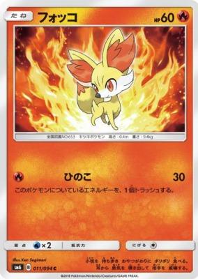 f:id:shirohatakawaki:20180206203145j:plain