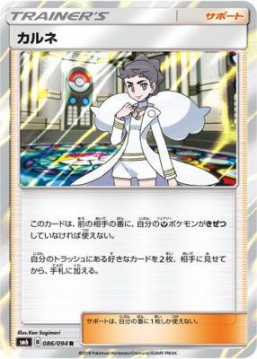 f:id:shirohatakawaki:20180215201620j:plain