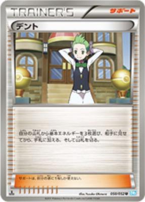 f:id:shirohatakawaki:20180221114306j:plain