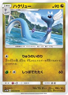 f:id:shirohatakawaki:20180221115825j:plain