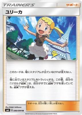 f:id:shirohatakawaki:20180221141205j:plain