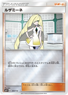 f:id:shirohatakawaki:20180221144953j:plain