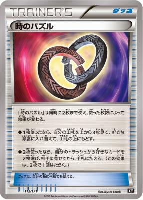 f:id:shirohatakawaki:20180221145000j:plain