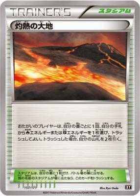f:id:shirohatakawaki:20180221145325j:plain