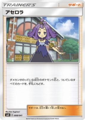 f:id:shirohatakawaki:20180224195110j:plain