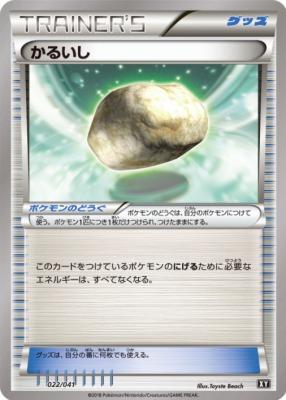 f:id:shirohatakawaki:20180225115244j:plain