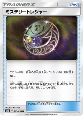 f:id:shirohatakawaki:20180302140529j:plain