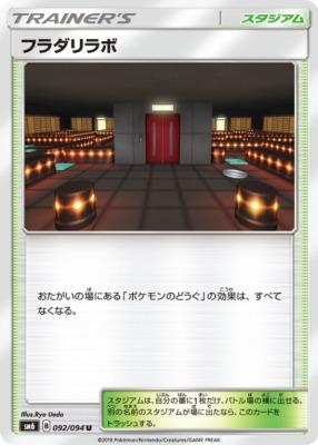 f:id:shirohatakawaki:20180302140553j:plain