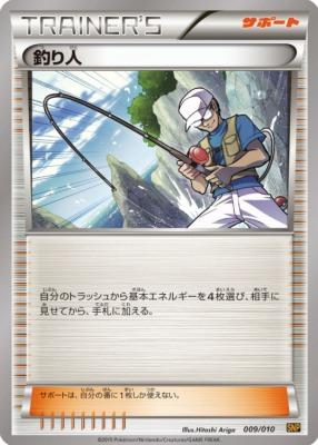 f:id:shirohatakawaki:20180306105159j:plain