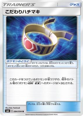 f:id:shirohatakawaki:20180307102601j:plain