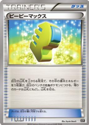 f:id:shirohatakawaki:20180307112011j:plain