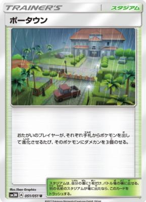 f:id:shirohatakawaki:20180307112145j:plain