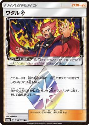 f:id:shirohatakawaki:20180323143406j:plain