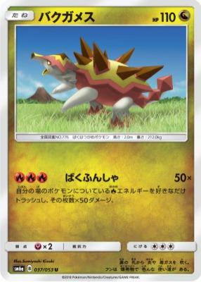 f:id:shirohatakawaki:20180330140252j:plain