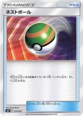 f:id:shirohatakawaki:20180403101803j:plain