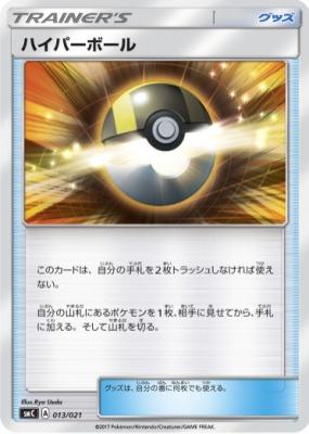 f:id:shirohatakawaki:20180403101815j:plain