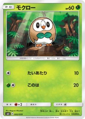 f:id:shirohatakawaki:20180403134743j:plain