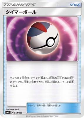 f:id:shirohatakawaki:20180403134918j:plain