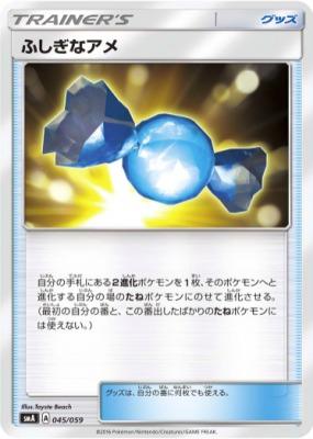 f:id:shirohatakawaki:20180403135030j:plain