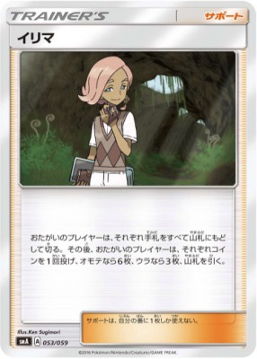 f:id:shirohatakawaki:20180403135055j:plain