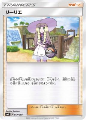 f:id:shirohatakawaki:20180403135117j:plain
