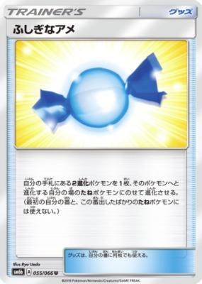 f:id:shirohatakawaki:20180426154930j:plain