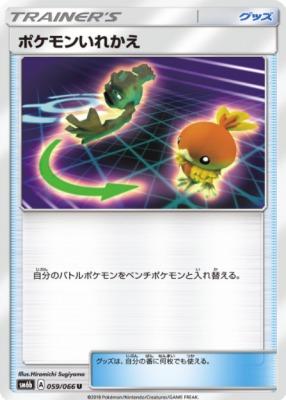 f:id:shirohatakawaki:20180426155356j:plain