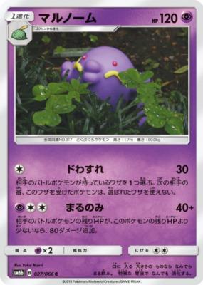 f:id:shirohatakawaki:20180426162915j:plain