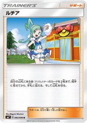f:id:shirohatakawaki:20180518133427j:plain
