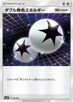 f:id:shirohatakawaki:20180518135949j:plain